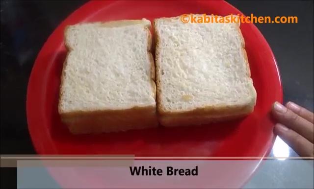 Potato Stuffed Bread Roll Recipe (1)
