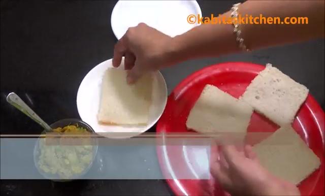 Potato Stuffed Bread Roll Recipe (20)