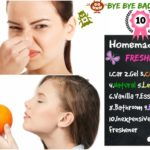 Superbly Aromatic #10 DIY Homemade Air Freshener Recipes